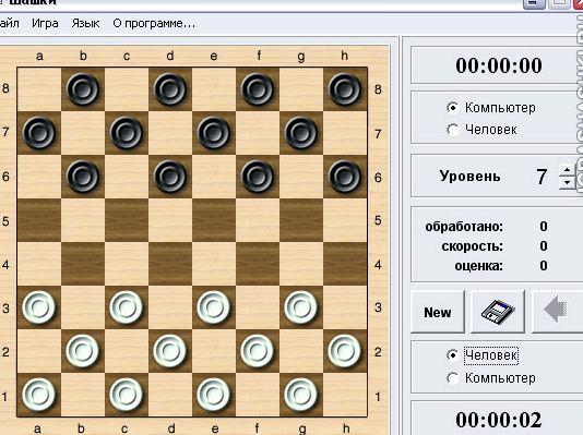 Шашки онлайн играть легкие