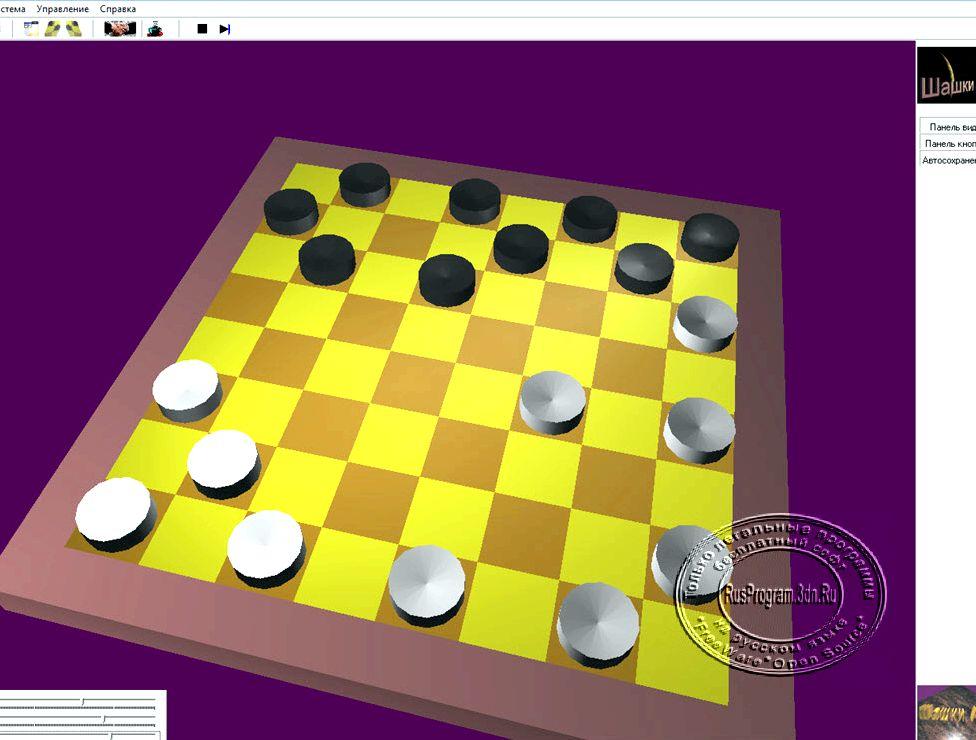 shashki-onlajn-igrat-s-kompjuterom-dlja-detej_1.jpg
