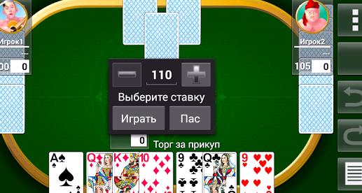 skachat-1000-na-android-besplatno_1.png