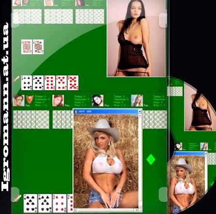 играть в эро карты - 10