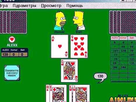 Скачать игру 1000 на компьютер бесплатно на русском языке