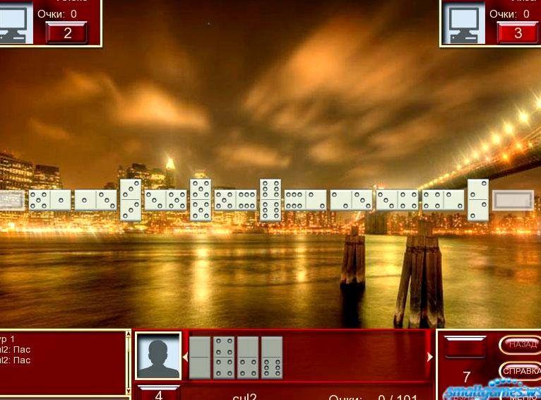 skachat-igru-domino-na-telefon_1.jpg