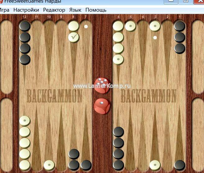 skachat-igru-korotkie-nardy-na-kompjuter_1.jpg