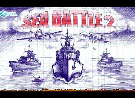 skachat-igru-morskoj-boj-2_1.jpg