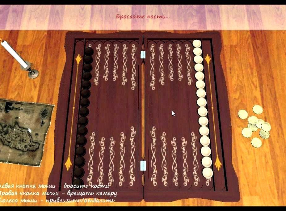 Скачать игру нарды на русском языке