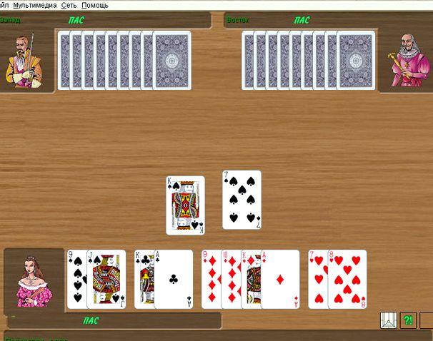 skachat-igru-preferans-na-kompjuter_1.jpg