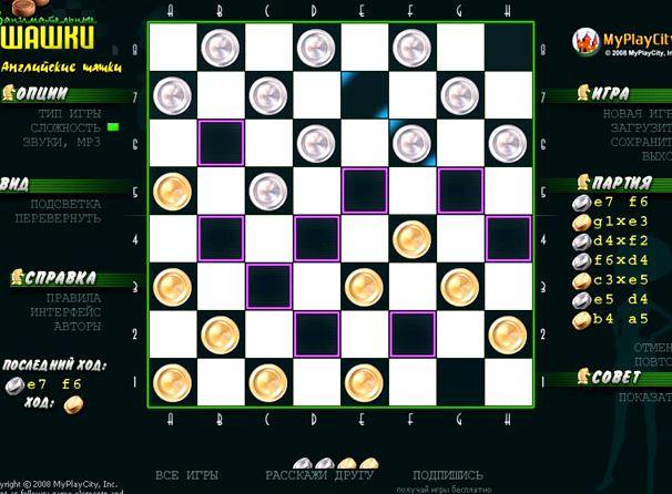 Скачать игры шашки через торрент бесплатно на компьютер