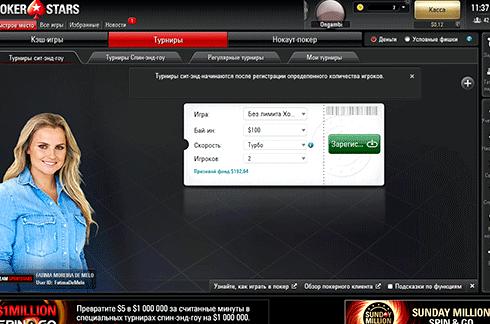 skachat-poker-stars-na-dengi-besplatno_1.png