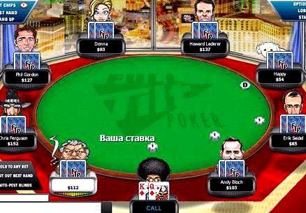 skachat-poker-tehasskij-holdem_1.jpg