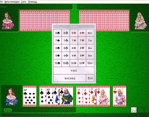 skachat-preferans-dlja-windows-7-besplatno_1.jpg