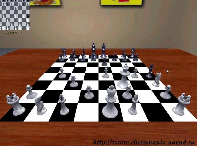 Скачать шахматы 3д на компьютер бесплатно