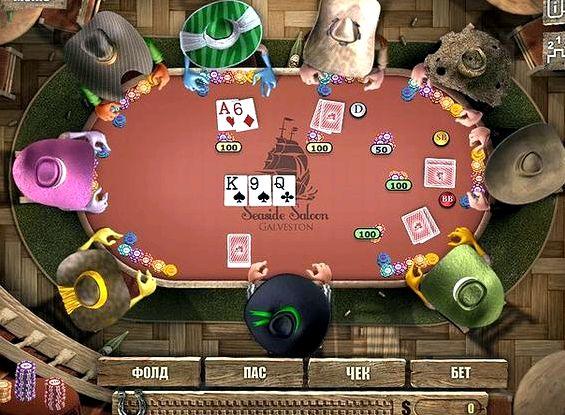 skachat-tehasskij-poker_1.jpg