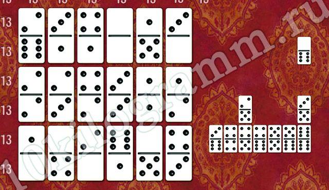 sut-igry-domino_1.jpeg