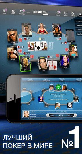 Покер онлайн бесплатно для мобильных играть в игровые аппараты бесплатно и без регистрации магия денег
