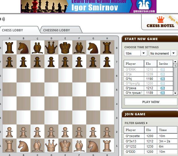 Типа топ шахматы с реальными соперниками